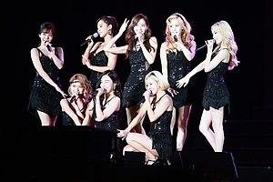 Girls' Generation at DMC Festival 2015 MBC Radio DJ Concert in September 2015.jpg