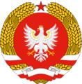 Godło Polskiej Partii Ludowej.png
