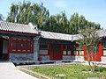 GongWangFu courtyard (2917111732).jpg
