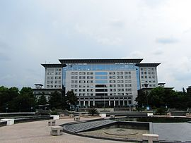 Gongshu District Government in Hangzhou 2013-07.JPG
