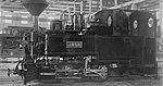 Goondah to Burrinjuck narrow gauge railway - 2 foot (610 mm) narrow gauge 0-4-0 steam locomotive 'Jack' built by Krauss in Germany.jpg