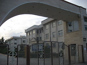 Gorgan Azad University2.JPG