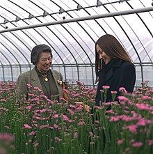 Governor Domoto and Mizuka.jpg