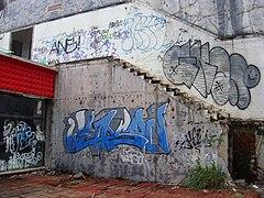 Graffiti in Haikou near Evergreen Park - 01