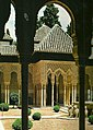 Granada, 1983 (7804614234).jpg