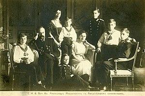 Princess Irina Alexandrovna of Russia - Princess Irina with her parents and brothers as a teenager.