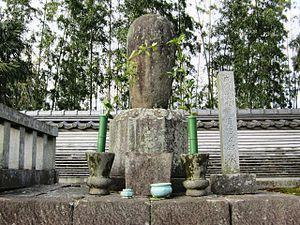 Matsudaira Hirotada - Grave of Matsudaira Hirotada at Daiju-ji in Okazaki, Aichi.