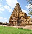 Great Living Chola Temple.jpg