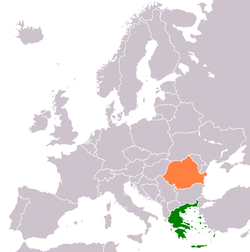 Greece Romania Locator.png