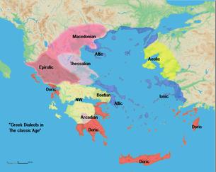 Διανομή των ελληνικών διαλέκτων, το 400 π.Χ. περίπου η αττική διάλεκτος ομιλούταν στην χερσαία Ελλάδα στην μοβ περιοχή (στα αριστερά).
