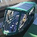 Green Machine SPL.jpg