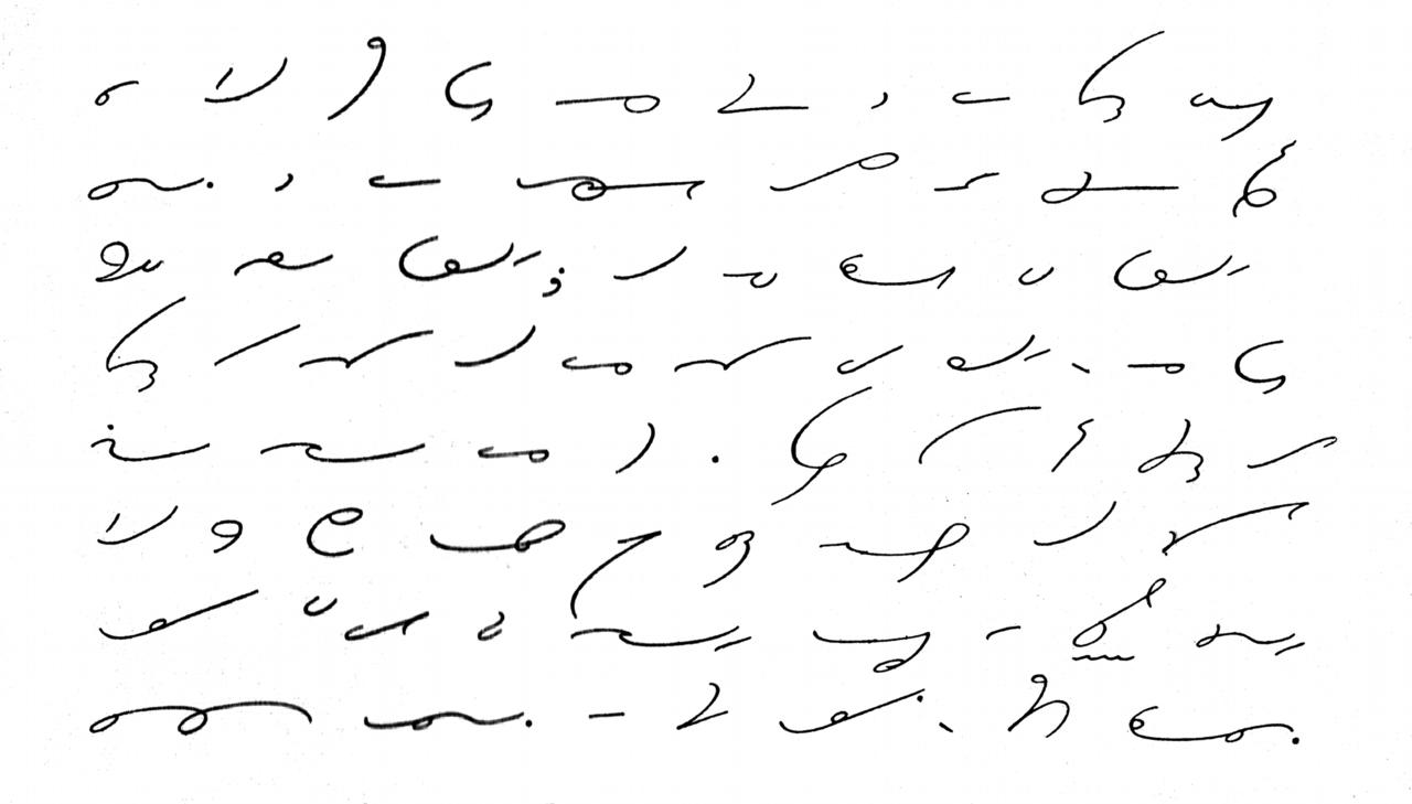 Cursive alphabet letters stock photos