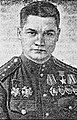 Grigory Flegontovich Sivkov, Red Star.jpg