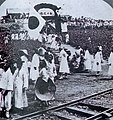 Groundbreaking ceremony of Gyeongbu Line at Busan, 1901.jpg