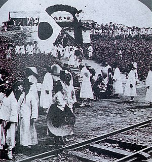 Gyeongbu Line - Groundbreaking celebration of the railway line from Seoul to Busan in 1901.