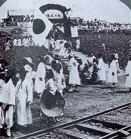 Groundbreaking for the Seoul-Pusan railway Groundbreaking ceremony of Gyeongbu Line at Busan, 1901.jpg