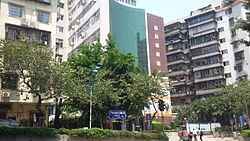 Guangzhou Open University.jpg
