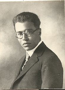Guillermo Chaves Chaves, 1924.jpg