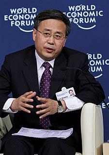 Guo Shuqing at 2008 World Economic Forum on Latin America.jpg