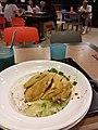 HKU CYMCC 莊月明樓 Chong Yuet Ming Cultural Centre 美心食品 Maxim's fast food 切雞碟頭飯 Chicken rice September 2018 SSG 01.jpg