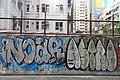 HK 上環 Sheung Wan 水坑口街 Possession Street footbridge 華里 Wa Lane wall picture 塗鴉 Graffiti June 2018 IX2 02.jpg