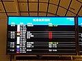 HK 中環 Central MTR 機場快線 Airport Express 香港站 Hong Kong Station 登車大堂 concourse hall February 2020 SS2 07.jpg