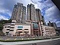 HK 城巴 CityBus 962B view 荃灣區 Tsuen Wan District 青山公路 Castle Peak Road November 2019 SS2 49.jpg