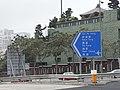 HK 斧山道 Hammer Hill Road directory sign 南蓮園池 龍門樓 Long Men Lou Nan Lian Garden.jpg