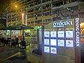 HK 新蒲崗 SPK San Po Kong 景福街 King Fuk Street 譽港灣 Latitude Mikiki mall night sidewalk outdoor cafe n shop lighting signs Mar-2014.JPG
