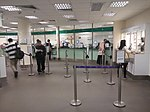 HK 荃灣郵政局 Tsuen Wan Post Office n Government Office interior front floor n visitors Jan 2017 Lnv2.jpg