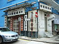 HK Blue Hse Stone Nullah Lane c.jpg