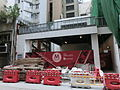 HK CWB 登龍街 1 Tang Lung Street Soundwill Group Plaza II for leasing property May 2013.JPG