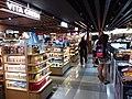 HK CWB 香港崇光百貨 SoGo Store FreshMart Sept 2018 SSG 02.jpg