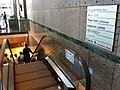 HK Central Citibank Plaza escalators sign to downstairs mall Dec-2012.JPG