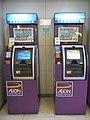 HK Chai Wan Hing Wah Plaza Aeon Credit Service ATM Sept-2012.JPG