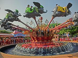Dumbo the Flying Elephant - Image: HK Disneyland 小飛象 Dumbo the Flying Elephant Oct 2013 Kiddie Plane Ride