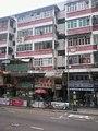 HK KMBus 271 tour view 廣福道 Kwong Fok Road Tai Po residential building facade 23-Jan-2013.jpg