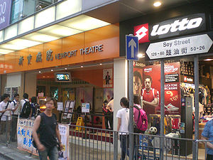 Lotto Sport Italia - The Lotto shop in Hong Kong