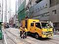 HK SW 上環 Sheung Wan 德輔道中 Des Voeux Road Central 粵海投資大廈 Guangdong Investment Tower yellow truck October 2019 SS2.jpg