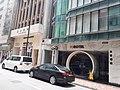 HK SW 上環 Sheung Wan 文咸街 Bonham Strand SoHotel August 2020 SS2 07.jpg