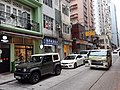 HK SYP 西營盤 Sai Ying Pun 正街 Centre Street 高街 High Street February 2020 SS2 11.jpg