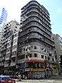 HK Sai Ying Pun Des Voeux Road West 278 西邊街 Western Street facade.JPG