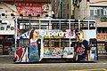HK Shek Tong Tsui 中西區 Western District 屈地街電車總站 Whitty Street Tram Terminus 德輔道西 Des Voeux Road West body ads April 2018 IX2 01.jpg