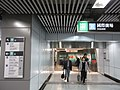 HK TST Nathan Road 國際廣場 MTR Isquare R exit.JPG