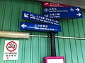 HK TST Salisbury Road construction site n fingerposts Nov-2012.JPG