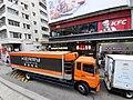 HK Tram 92 view 灣仔 Wan Chai 莊士敦道 Johnston Road October 2019 SS2 28 KFC restaurant sign n Tai Yuen Street Kerry Logistics fleet vehicle orange body.jpg