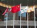 HK WCN 灣仔北 Wan Chai North 香港會議展覽中心 Hong Kong Convention and Exhibition Centre flagpoles November 2020 SS2 03.jpg