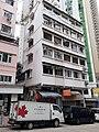 HK WC 灣仔 Wan Chai 石水渠街 Stone Nullah Street January 2021 SS2 11.jpg