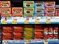 HK WC 灣仔 Wan Chai 軒尼詩道 308 Hennessy Road 集成中心 C C Wu Building basement ParknShop Supermarket goods September 2020 SS2 10.jpg
