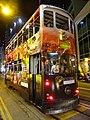 HK Wan Chai 莊士敦道 Johnston Road night Tram 53 body ads June 2016 DSC (2).jpg